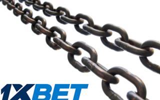 Что такое цепочка в 1xBet?