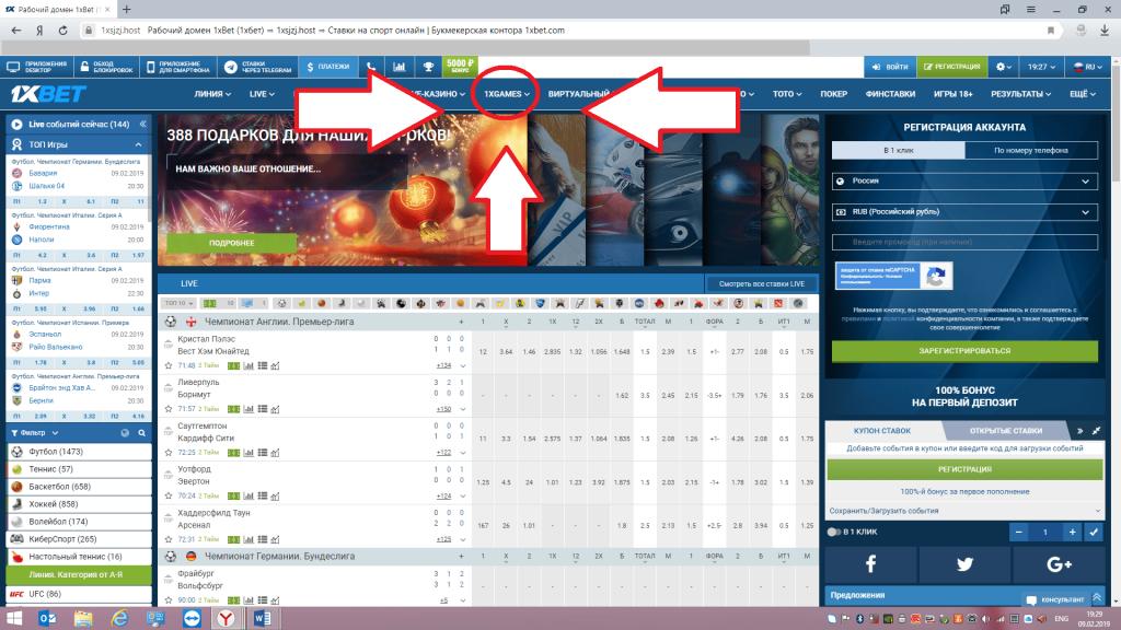 apple of fartune на официальном сайте 1xbet