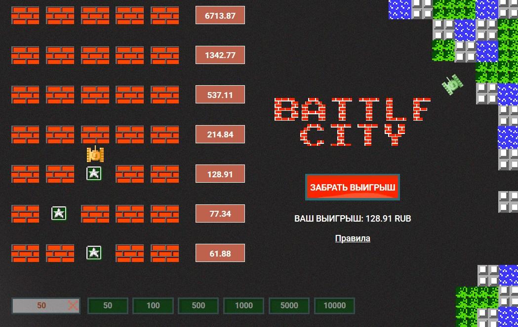 игра Battle City