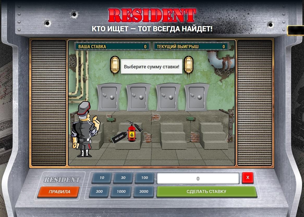 игровой экран Resident