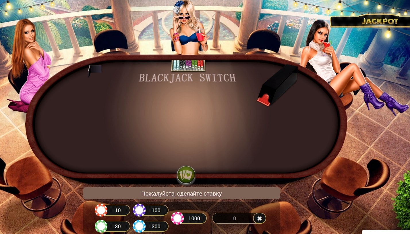 игровой экран Blackjack Switch
