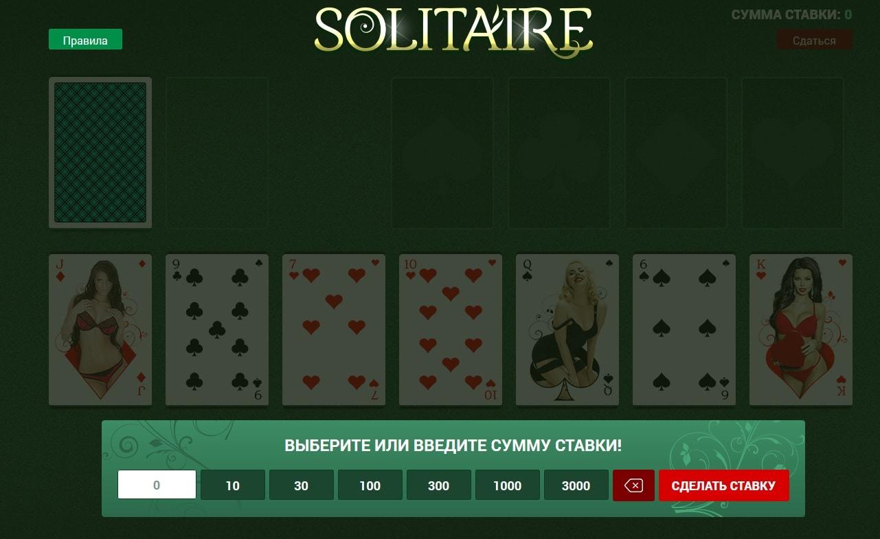игровой экран Косынки