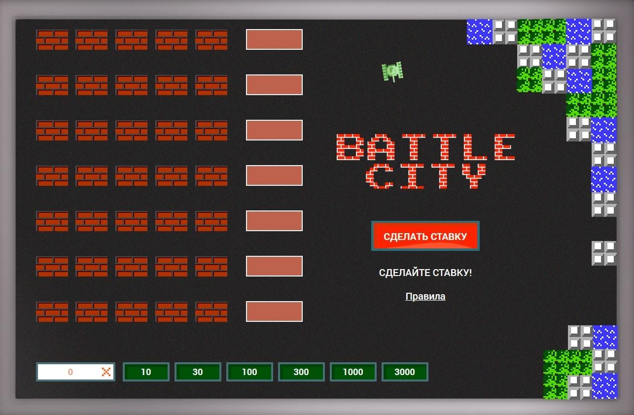 рабочий экран Battle City